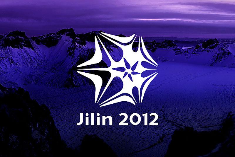 第十二届全国冬季运动会 Jilin2012