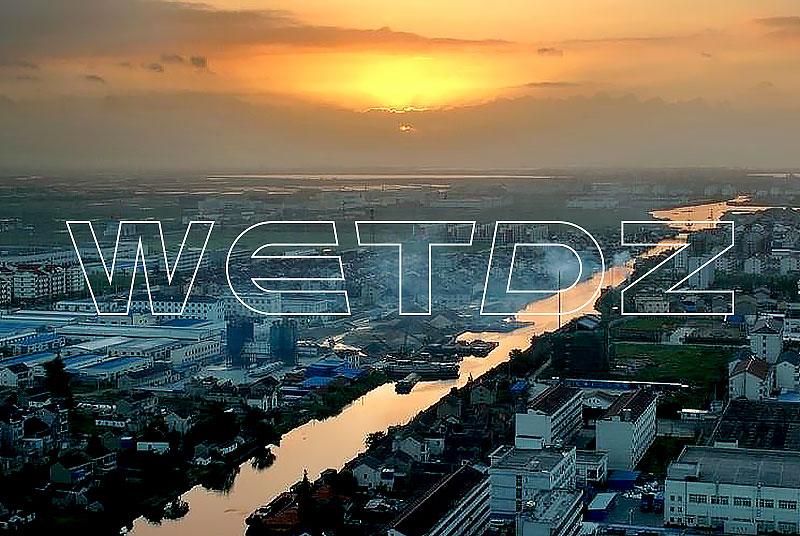 吴江经济技术开发区 WETDZ