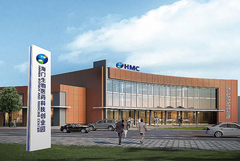 海门生物医药创业园 HMC