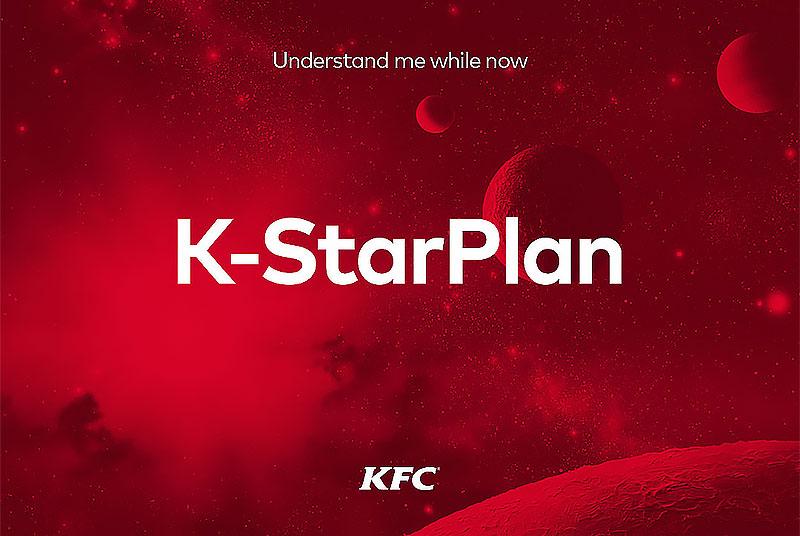 KFC-K星计划 K-StarPlan
