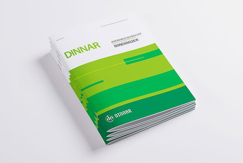 鼎纳自动化 DINNAR