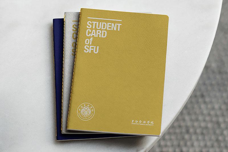 上海金融学院 SFU