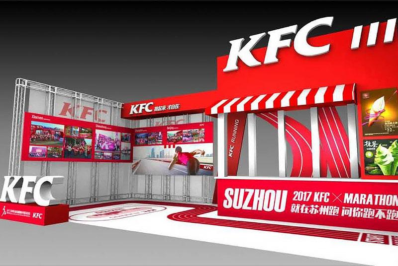 KFC-2017金鸡湖马拉松