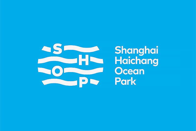 上海海昌海洋公园 SHOP